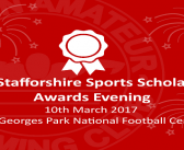 East Staffordshire Sports Scholarship Awards Evening – Friday 10th March 2017