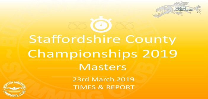 Staffordshire County Championship Masters 2019 : Times and Report
